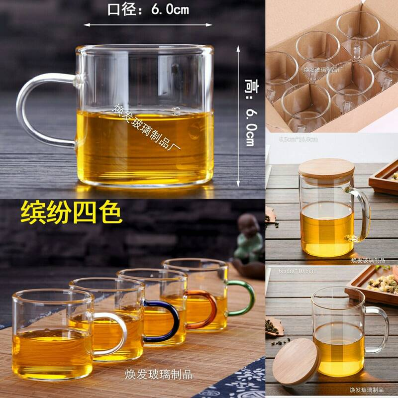 wholesale high quality 450ml heat resistant glass coffee cup double wall borosilicate glass mug for home